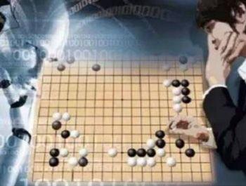 从AlphaGo大战,看钱柜娱乐平台业人工智能潜值