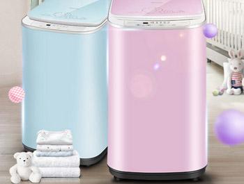 如此卡哇伊的迷你洗衣机,你会选吗?