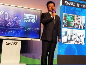 富连网赋能SMART,缔造智能教育新生态