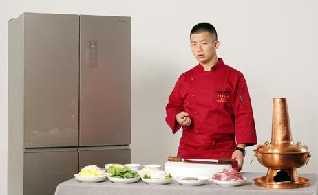 看名厨如何用松下冰箱将最正宗的涮羊肉带入你家