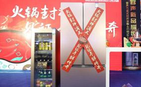容声X7创鲜时代 以美式对开设计推动行业变革