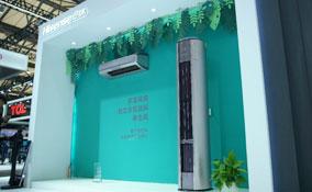 海信舒适家空调新品发布 ,功能跨界满足用户差异化需求