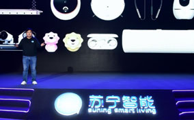 苏宁连发12款小Biu新品,郑重宣布全面杀入大家电领域