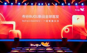 美的互联网品牌布谷BUGU新品六连发