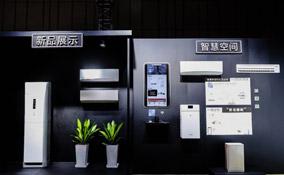 松下空调新品中日同步发售,高浓度nanoeX引领健康新趋势