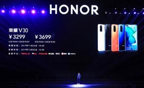 3299元起轻松拥有真正5G手机!荣耀V30系列发布