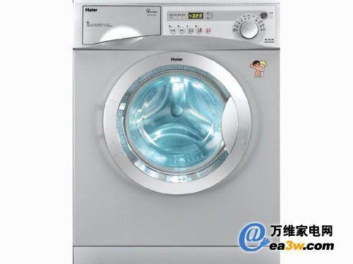 几乎全新的海尔全自动滚桶洗衣机有人要吗