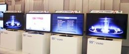 创维E92系列酷开智能3D新品解析