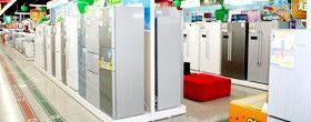 年前谁最火?揭秘本周最受欢迎冰箱