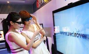"""业内人士曝3D电视行业七大""""潜规则"""""""