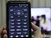 智能手机控制电视