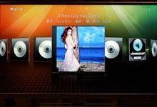 TCL:QQ视频通讯