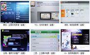 七大品牌智能电视应用程序对比