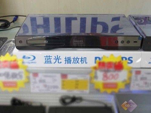 视觉享受:飞利浦BDP5100蓝光机