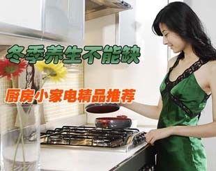 厨房小家电精品推荐
