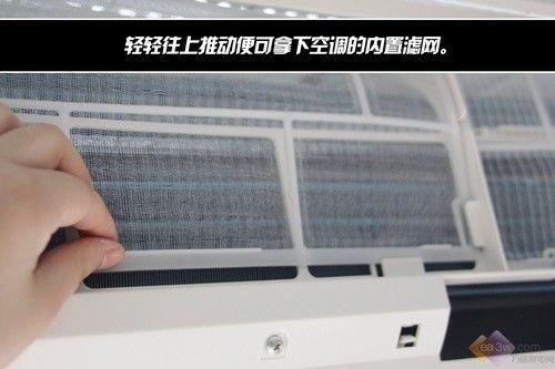 空调滤网清洗须知