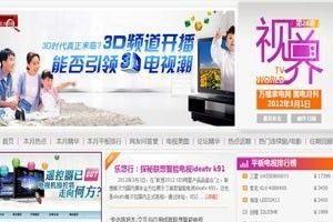 探秘联想智TV_视界第24期_2012年3月