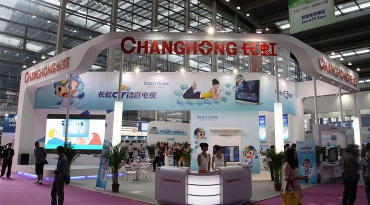 直击2012CCEF:全方位探秘长虹Ciri展台