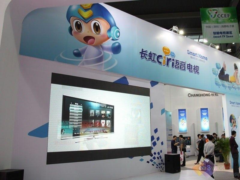 长虹语音电视
