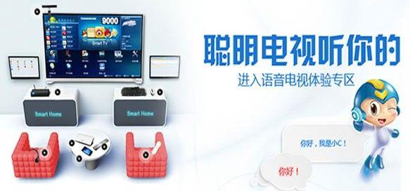 长虹l1手机电路图