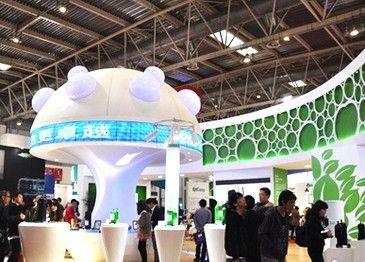 GMCC以绿色科技形象首次出展中国制冷展