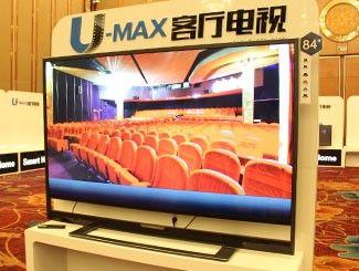 家居新体验 长虹推84英寸U-MAX客厅电视