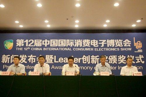 第12届中国国际消费电子展即将开幕