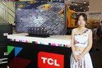 TCL4K电视齐聚首