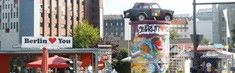 IFA边走边看 小编心中最真实的柏林