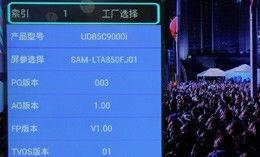 搭配三星4K屏体 产品配置解读