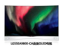 LG 55EA9800曲面OLED电视