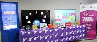 9大品牌智能电视盒横评