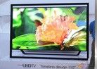 三星最大屏110寸电视