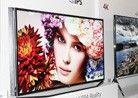 LG105英寸21:9曲面电视