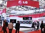 LG亮相上海家博会 冰箱门中门设计成亮点