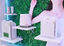 LG 三重智能空气净化器