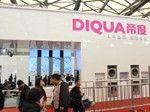 2014上海家博会 三洋帝度空气净化器亮相