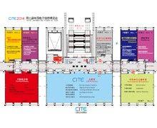 中国电子信息博览会简介
