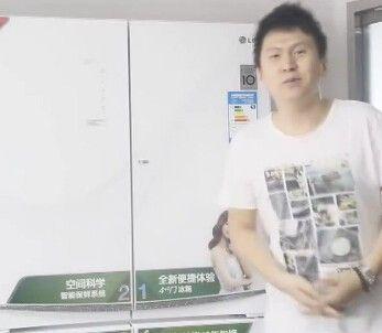 LG冰箱视频
