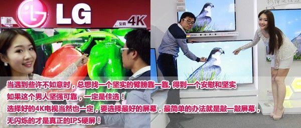 选4K电视,太复杂?请敲一敲屏幕:无闪烁,才是好