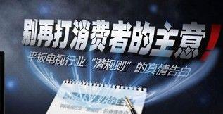 """2011:澳门博彩官网业""""潜规则""""的真情告白"""