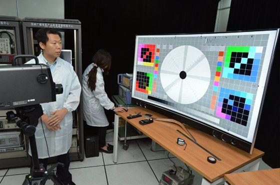 客观评测实验室