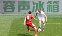 亮相欧洲杯,容声让世界见证中国质造