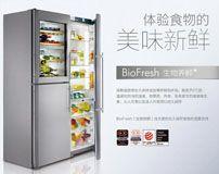 售价8万的高端冰箱