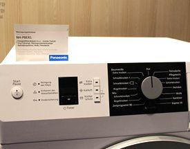 松下展智能烘干洗衣机