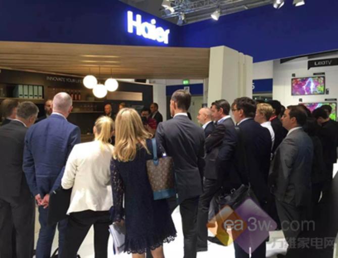 海尔IFA展向欧洲展示中国造