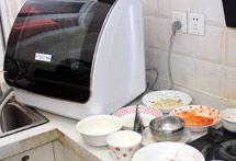 【洗净体验】海尔小贝PK湘西菜:洗净更要洗护