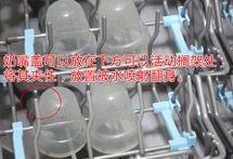 【特殊污渍】海尔小贝洗奶瓶:杀菌≠消毒