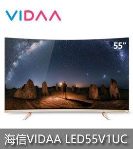 海信VIDAA LED55V1UC