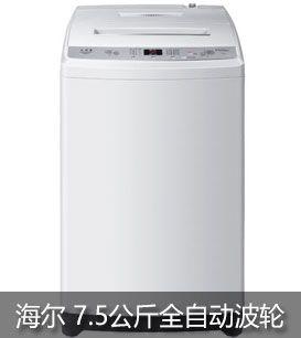海尔XQB75-M1269S洗衣机